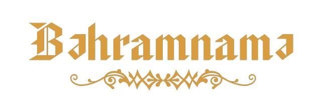 Bahramnameh 2-1