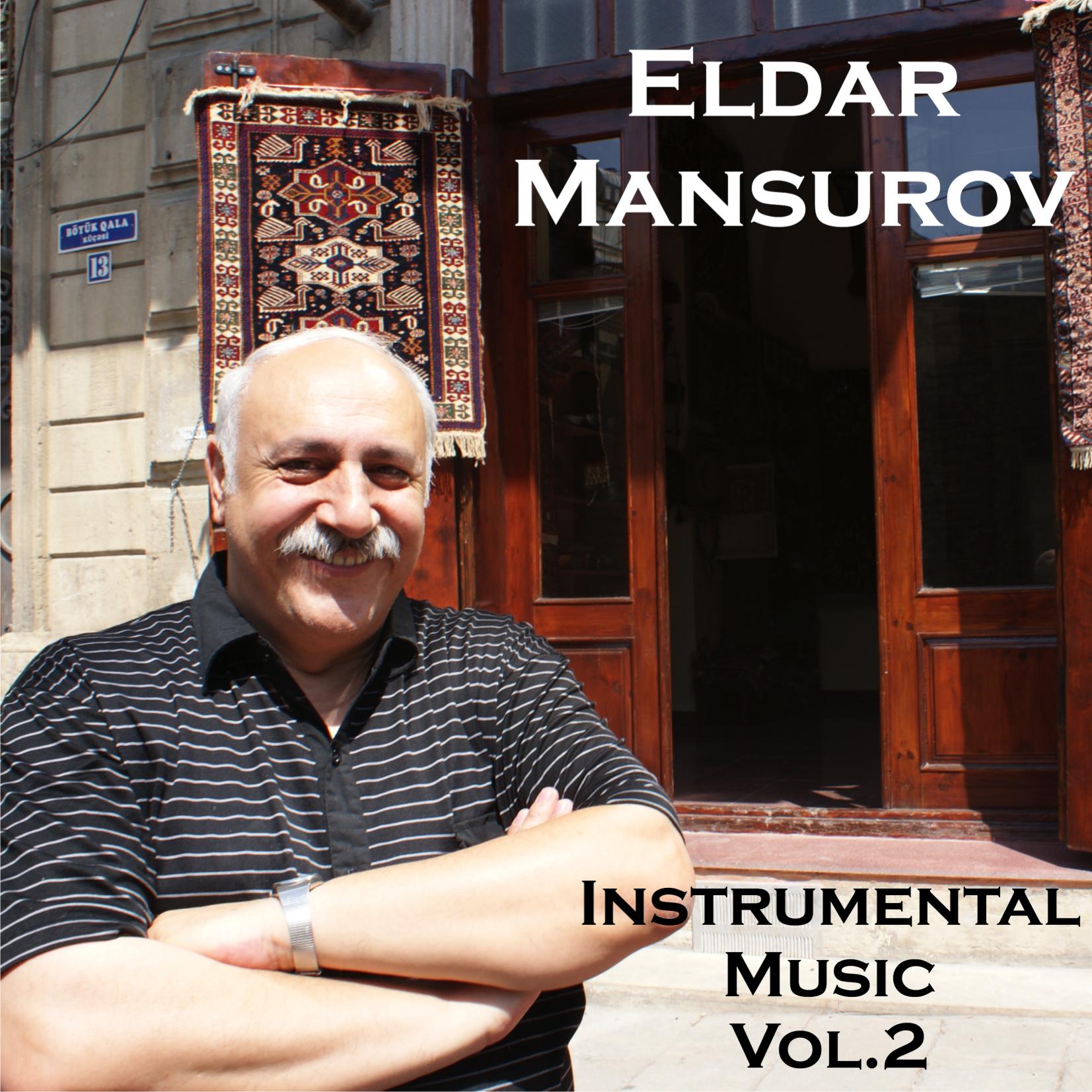 Instrumental Music, Vol.2
